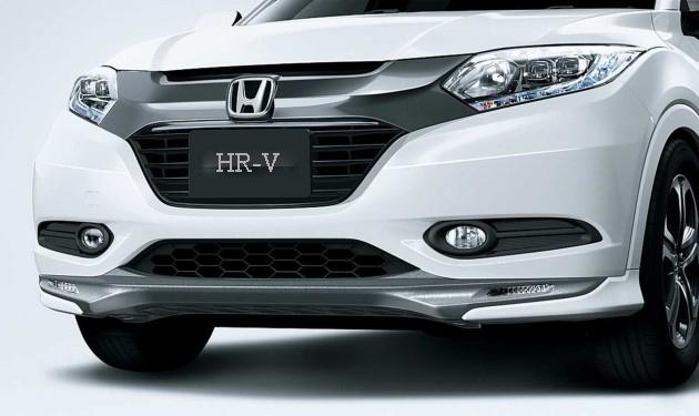 Honda hrv ground clearance mm
