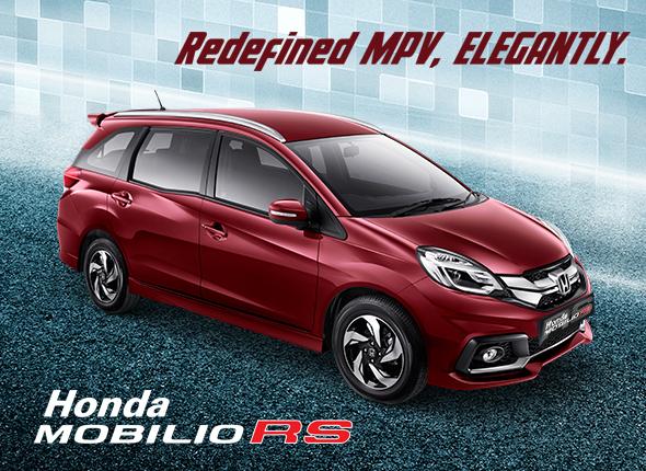 Mobilio RS1